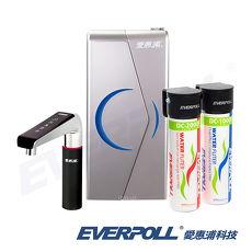 【EVERPOLL愛惠浦科技】廚下型雙溫UV觸控飲水機+守護升級全效淨水組 EVB-298+DCP-3000
