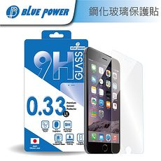 BLUE POWER Sony Xperia Z3 Compact 9H鋼化玻璃保護貼(非滿版)