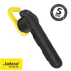 【Jabra】steel 防水防塵抗噪藍牙耳機