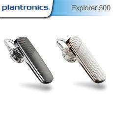 Plantronics Explorer 500 立體聲藍牙耳機 E500 A2DP 雙待機 DSP 語音提示 公司貨白色