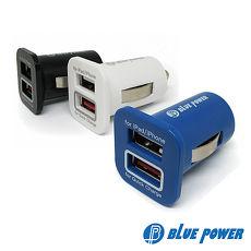 BLUE POWER Booster+ QC2.0車載充電器 車充 雙輸出 快速充電 車用 快充 5V/9V/12V