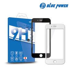 3入組】BLUE POWER 3D 曲面滿版 Apple 全系列 9H鋼化玻璃保護貼