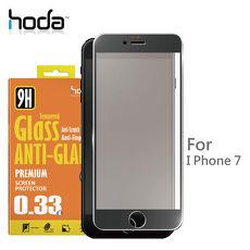 贈小清潔組 HODA iPhone 7 4.7吋 2.5D滿版 霧面鋼化玻璃保護貼 0.33mm 防指紋 / 眩光白色
