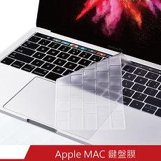 Apple Mac Book Air 13吋 / 15吋 / 17吋 鍵盤膜 款式 3