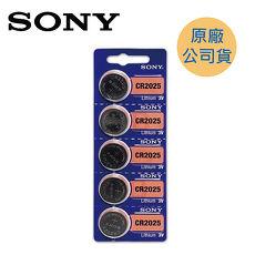 【原廠公司貨】SONY CR2025 鈕扣型電池5入/卡