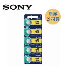 【原廠公司貨】SONY LR44 鈕扣型電池5入/卡