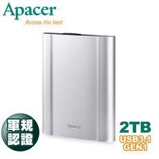 Apacer宇瞻 AC730 USB3.1 Gen1軍規抗摔鋁合金屬行動硬碟2TB