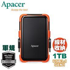 Apacer 宇瞻 AC630 USB3.1 Gen1 军规户外防护行动硬盘 1TB