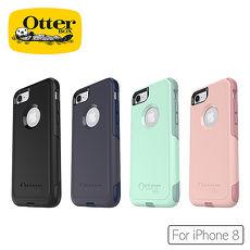 OtterBox iPhone7/8通勤者系列保護殼淺綠56653