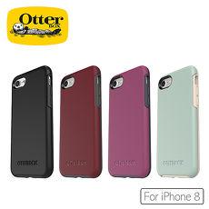 OtterBox iPhone7/8炫彩幾何系列保護殼醇紅56670