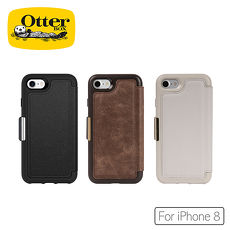 OtterBox iPhone 7 8步道系列保護殼