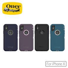 OtterBox iPhone X 防禦者系列保護殼風暴灰57027