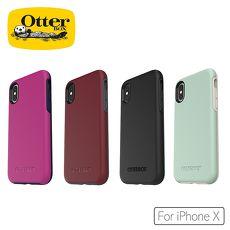 OtterBox iPhone X 炫彩幾何系列保護殼醇紅57082