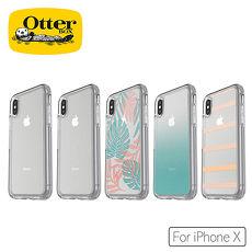 OtterBox iPhone X炫彩幾何透明保護殼霧彩條紋57121