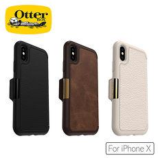 OtterBox iPhone X Xs 步道系列保護殼