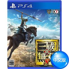 PS4 真‧三國無雙8 – 中文一般版