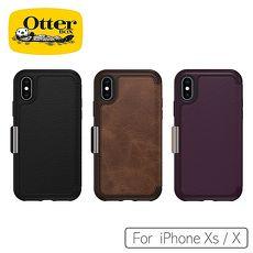 OtterBox iPhone Xs  X 5.8吋 步道系列保護殼