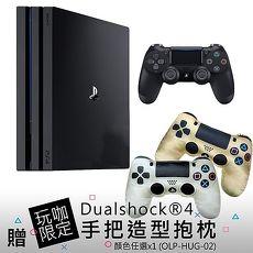 SONY PS4 Pro主機 7218 系列1TB-極致黑贈DS4手把造型小抱枕-顏色任選