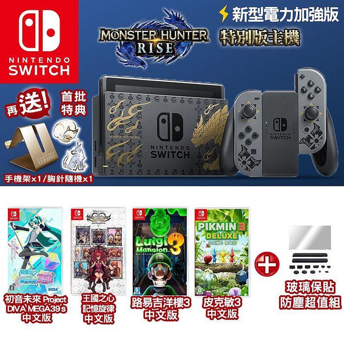 任天堂 Nintendo Switch 魔物獵人 崛起 特別版主機組合-台灣公司貨+路易吉+皮克