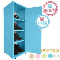 【預購】【正陞iTAR】DIY鞋櫃/書櫃/收納櫃/組合櫃(兩只一箱)/共五色 (FP38-01)