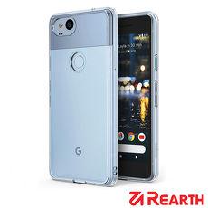 Rearth Google Pixel 2 (Ringke Fusion) 高質感保護殼透黑