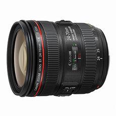 Canon EF 24-70mm F4.0L IS USM 公司貨(拆鏡白盒)