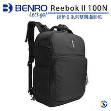 【BENRO百諾】銳步Ⅱ系列雙肩攝影背包 ReebokⅡ 100N