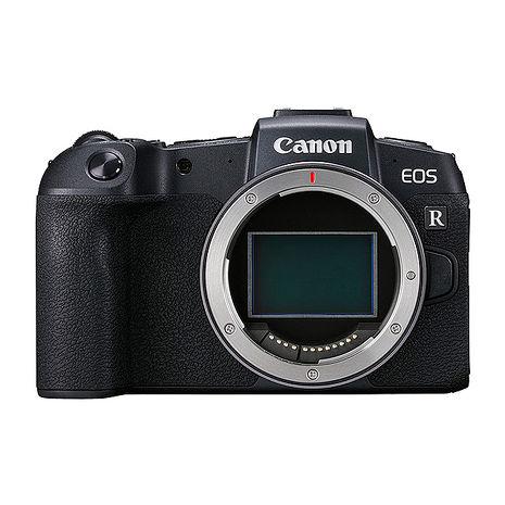 Canon EOS RP 單機身(公司貨)-送128G記憶卡+專用電池座充組+快門線+減壓背帶墊肩+相機包+GIOTTOS吹球+NLP-1拭鏡筆