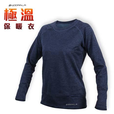 【HODARLA】女極溫保暖衣-刷毛 長袖T恤 台灣製 深藍L