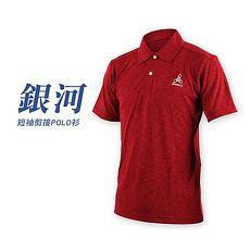 【HODARLA】男銀河短袖剪接POLO衫-台灣製 高爾夫 短袖上衣 麻花紅L