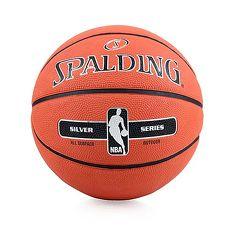 【SPALDING】17 銀色NBA籃球-7號球 附球針 斯伯丁 橘黑F
