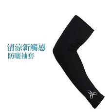 【HODARLA】抗UV輕涼袖套-自行車 高爾夫 MIT台灣製 反光LOGO 黑灰