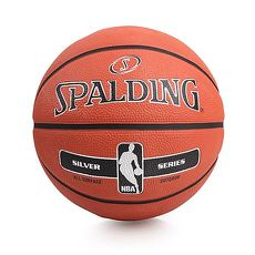 【SPALDING】銀色NBA-RUBBER-5號籃球 戶外 訓練 斯伯丁 橘黑銀