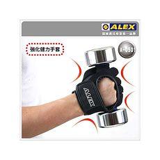 【ALEX】第二代新平強化健力手套-抗壓抗磨-防臭透氣-健身 重量訓練 依賣場