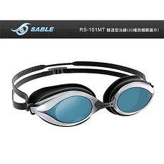【SABLE】競速型3D極致鍍膜鏡片泳鏡-游泳 防霧 防眩光 藍