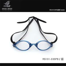 【SABLE】黑貂運動光學泳鏡鏡框 空筒-游泳 可搭配RS-1/2/3單顆 藍