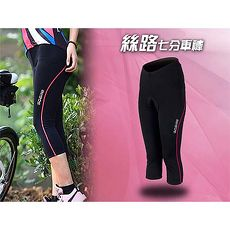 【SOOMOM】絲路 女七分長車褲-自行車 腳踏車 單車 紅