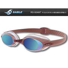 【SABLE】黑貂 女性平光鏡片泳鏡-游泳 防霧 防眩強光 3D鍍膜 荳蔻粉