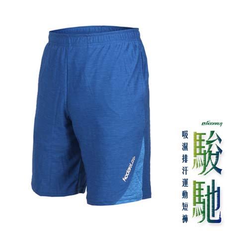 【HODARLA】男女駿馳吸濕排汗運動短褲-台灣製 五分褲 慢跑 路跑 訓練 麻花藍
