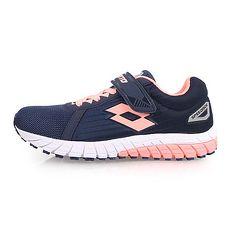【LOTTO】男女童疾速輕量跑鞋-魔鬼氈 童鞋 慢跑 路跑 深藍粉橘