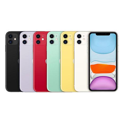 Apple iPhone 11 (128G) 【送四豪禮】紅