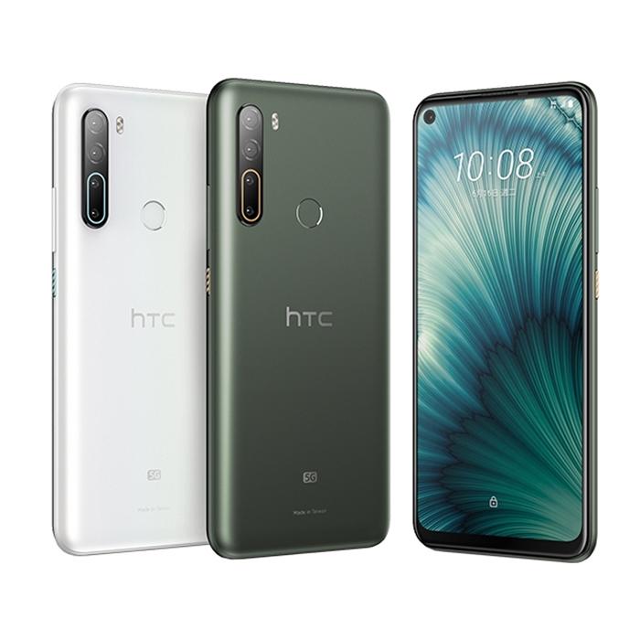 HTC U20 5G (8G/256G)6.8吋大電量智慧機墨晶綠