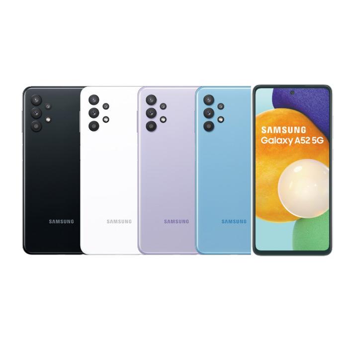 Samsung Galaxy A52 5G (8G/256G) 6.5吋智慧手機【送原廠行電等豪禮】白
