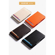 【KALAIDENG】卡來登萬用系列 8 吋平板電腦保護套橘色