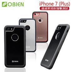 Starking Obien iPHONE7 Plus 全包式高效散熱殼