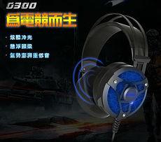 Starking 電競游戲耳機
