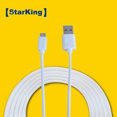 Starking Misoo Micro USB 傳輸線