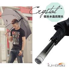 【Weather Me】韩系防风高尔夫球伞 70CM*8K
