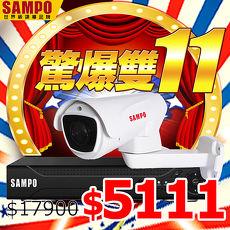 【聲寶SAMPO】九路九聲數位網路型NVR+4倍PTZ槍型防水紅外線監視監控網路攝影機