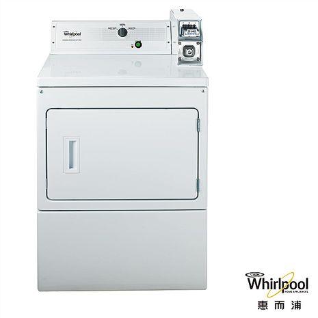 Whirlpool   福利品 惠而浦 CEM2763BQ 12公斤商用乾衣機